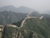 Great Wall of China at Badeling