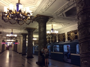 St Petersburg Metro but which station are you at