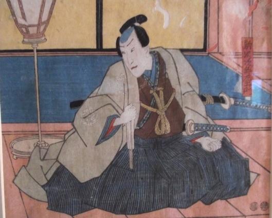 yukimura-san